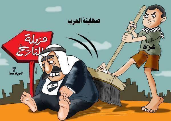 صهاينة العرب