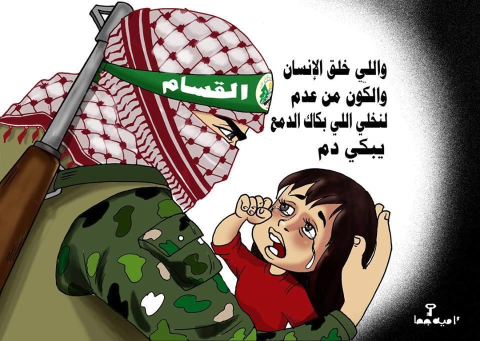 كركاتير فلسطيني