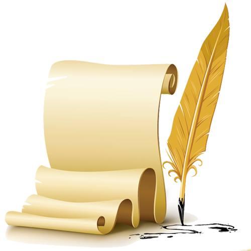الورقة و القلم