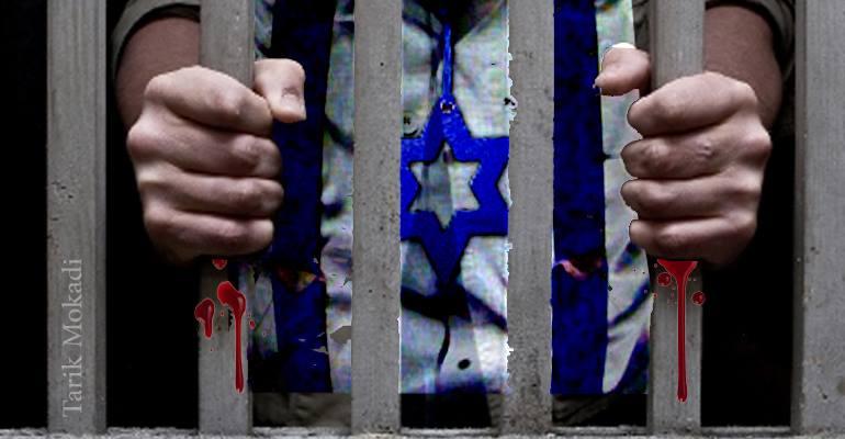 سجن الصهاينة