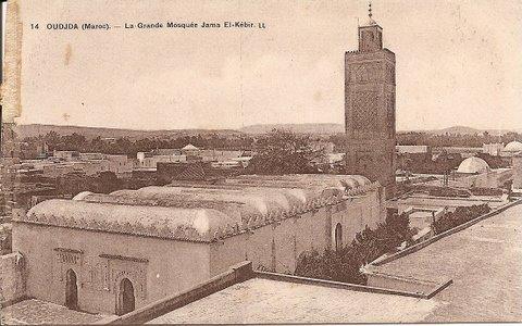 الجامع الكبير