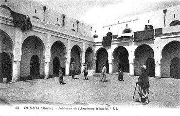 السوق المركزي شارع محمد الخامس