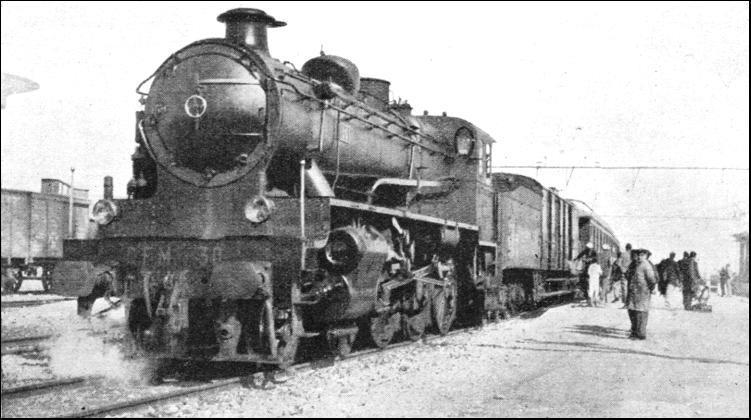 قطار وجدة البخاري شربون