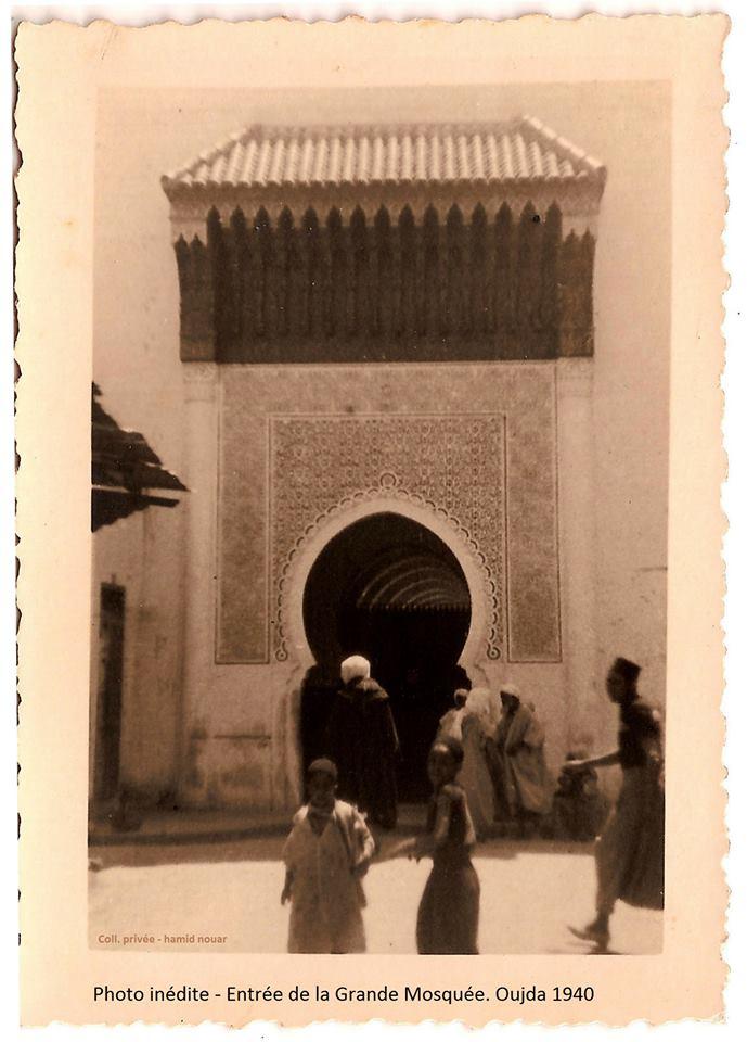مدخل الجامع لكبير