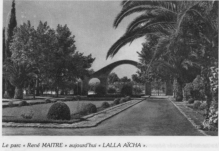 مدخل حديقة لالة عائشة