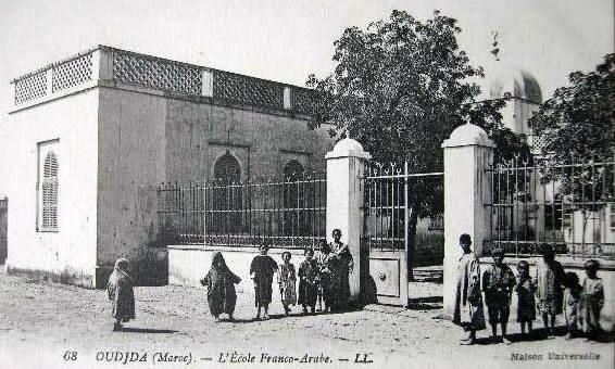 مدرسة سيدي زيان