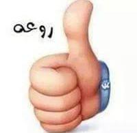 هذا شعبنا في مصر ..
