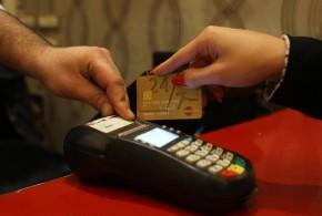 إنتبهوا… هكذا تُسرَق أموالكم من بطاقة الإئتمان