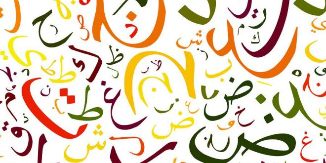 فوائد لغوية (2)