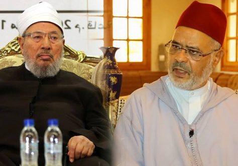 انتخاب أحمد الريسوني رئيساً للاتحاد العالمي لعلماء المسلمين خلفاً للقرضاوي