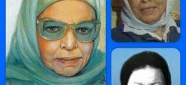 """د. عائشة عبدالرحمن """"بنت الشاطئ"""""""