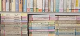 في هذا الرابط سلسلة كتب عالم المعرفة من سنة ١٩٧٨ إلى سنة ٢٠١٧ بصيغة pdf.