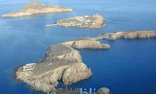 """الجزر الجعفرية المحتلة أو (اشفارن ) slas Chafarinas"""""""