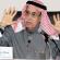 د عبد الله الغدامي/المملكة العربيــة  السعودية