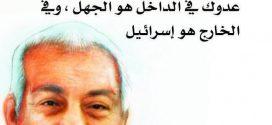 الكاتب السّاخر جلال عامر