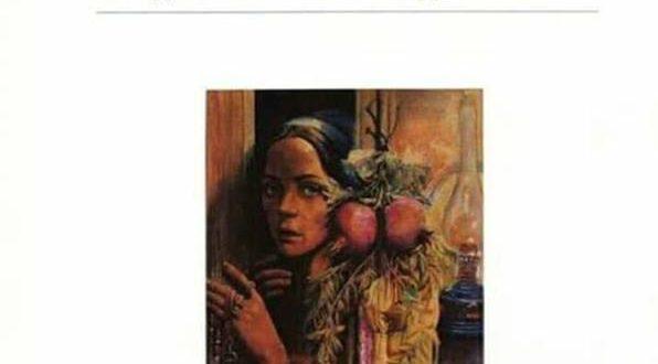 الرمزية والتأويل تزفيتان تودوروف ترجمة وتقديم: اسماعيل الكفري
