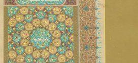 – بدائع الخط العربي