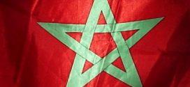 تاريخ العلم المغربي