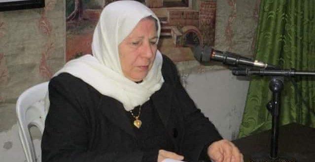 سجعية تأبين الشّاعرة السّورية:          فاطمة هاشم الآغاّ